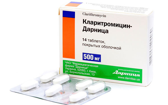 Кларитромицин - отзывы