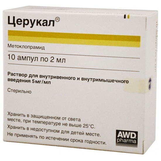 Лекарства при пищевом отравлении