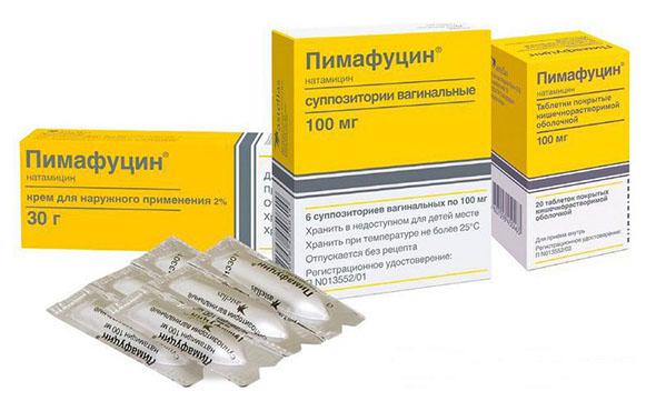Пимафуцин - отзывы