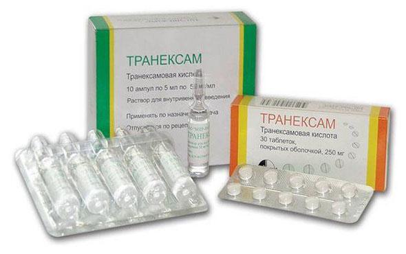 можно ли принимать аскорутин с транексамом при беременности