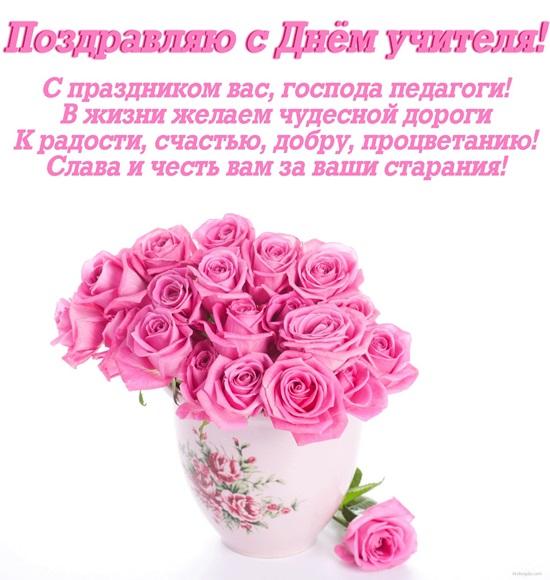 Поздравления в прозе с днём рождения женщине в прозе красивые короткие на вы