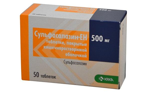 Сульфасалазин - отзывы