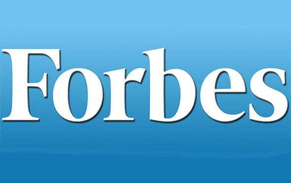 Список самых богатых людей мира по версии Форбс