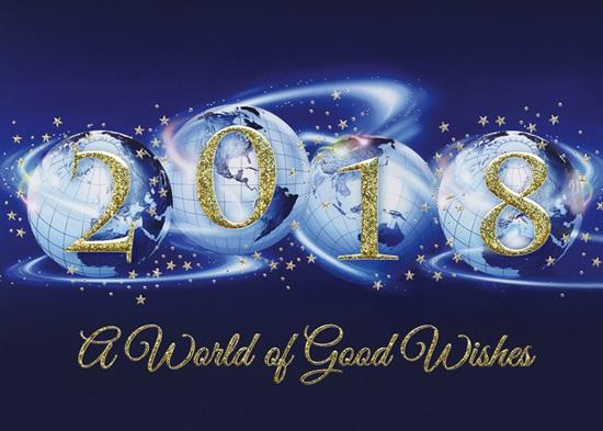 Открытки с Новым 2018 годом Собаки