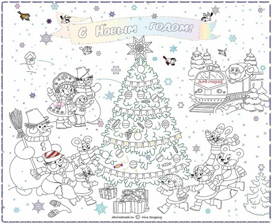 Новогодние мешок с подарками 82