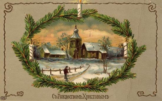 Красивые картинки на Рождество Христово 2018 старинные и прикольные