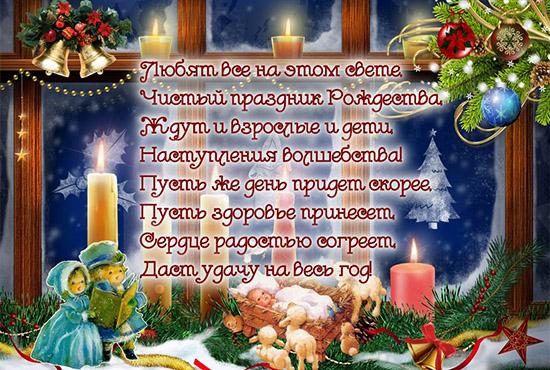 Прикольные поздравления с рождеством прикольное смс фото 344