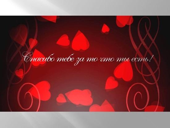 Картинки с изображением сердца