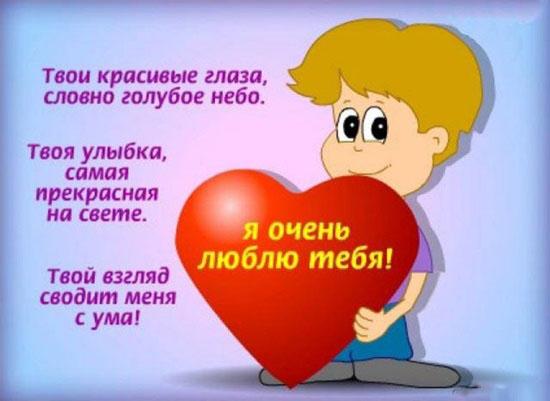 Два сердца  День Святого Валентина 14 февраля открытки
