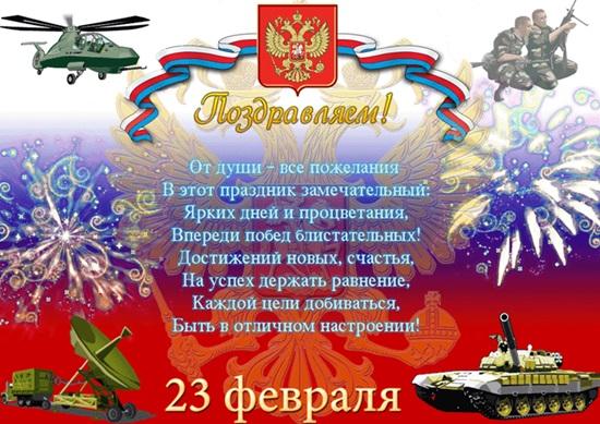 Хэллоуин 2019. Какого числа, как отмечают в России