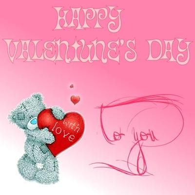 Красивые и прикольные открытки на День святого Валентина 14 февраля 2018 года