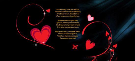 Валентинки в картинках на 14 февраля поздравления
