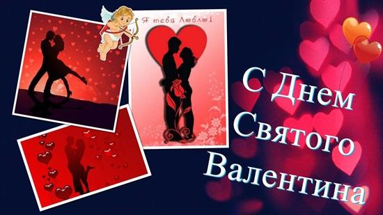 Скачать бесплатно картинку с именем валентина