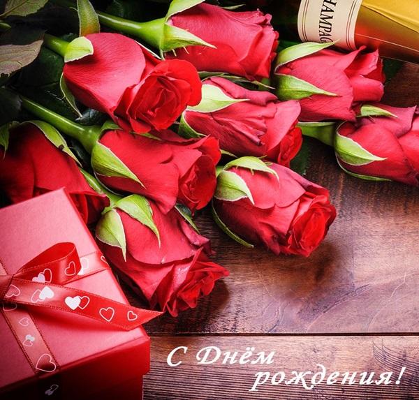 Каравай на день рождения словари русского