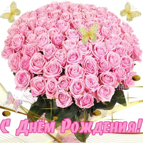 Изображение - Поздравления с днем рождения своими словами девочки kartinki-4