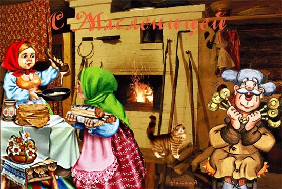 Картинки с Масленицей и Прощеным Воскресеньем-2018 – красивые и прикольные с поздравлениями в стихах и прозе