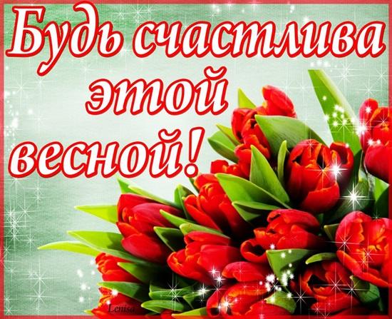 Поздравления с днем улыбки прикольные в стихах красивые