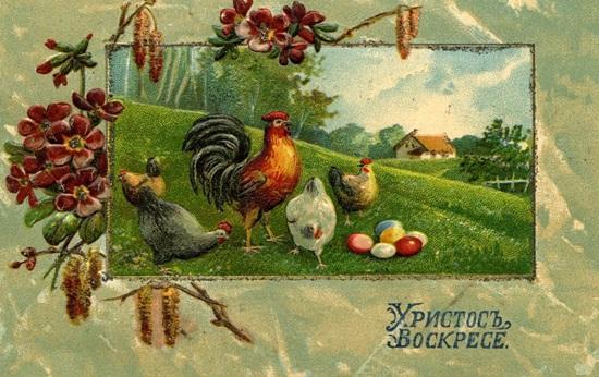 Картинки и открытки на Пасху Христову 2018 — Красивые картинки с пожелания и поздравлениями с Пасхой