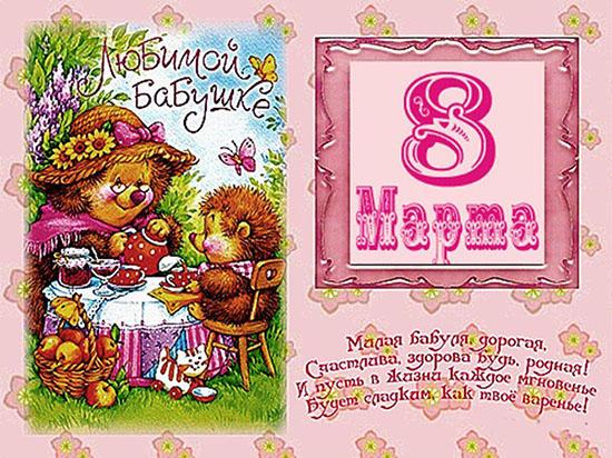 Красивые стихи на 8 Марта для детей – маме, бабушке, короткие четверостишия и длинные