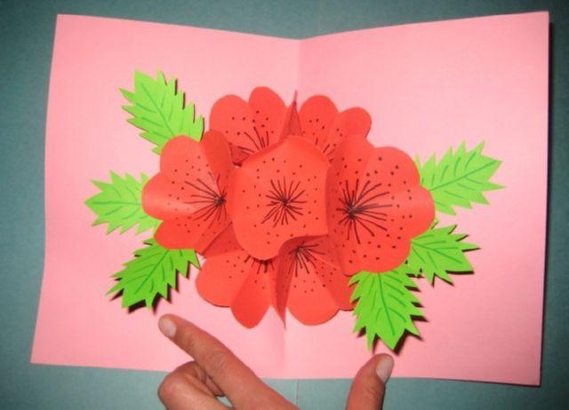 Открытка на 8 марта с объемными цветами