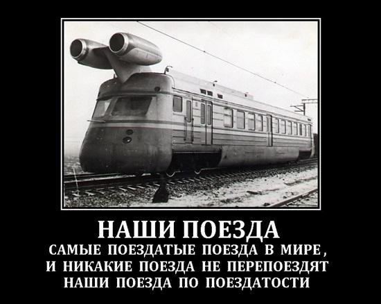 C Днем железнодорожника: картинки и открытки коллегам — красивые, прикольные и анимационные