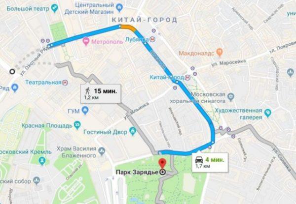 Станции метро москвы схема фото 834