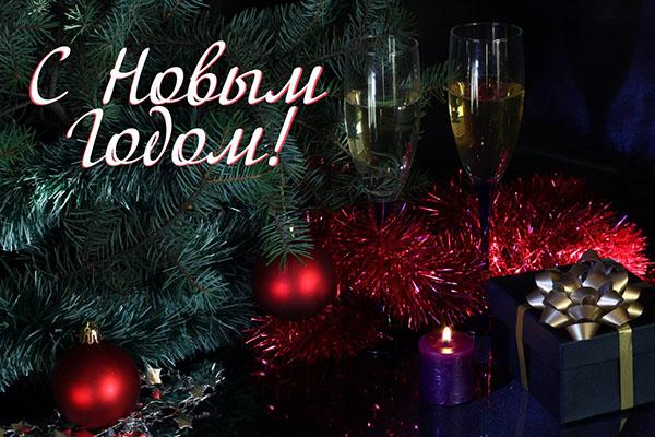 Короткие поздравления с Новым годом 2019 Свиньи (Кабана): красивые в прозе и стихах