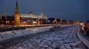 Погода в Москве — февраль 2019: самый точный прогноз от Гидрометцентра для столицы и Московской области