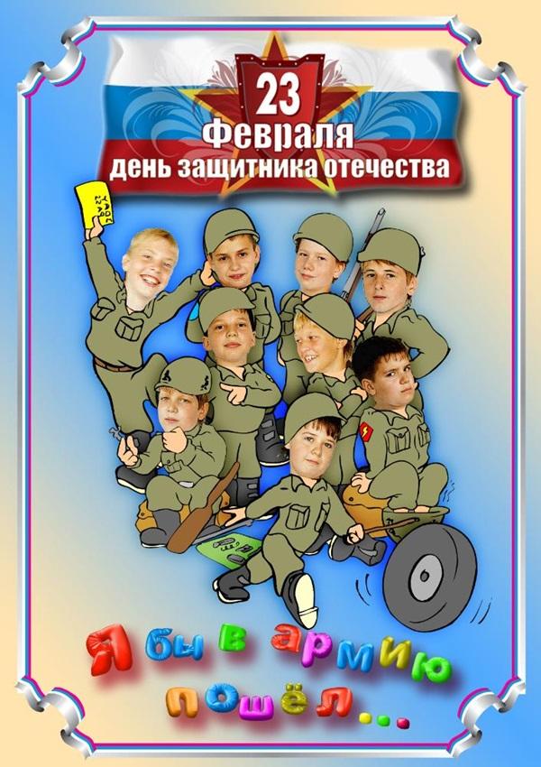 Поздравление от девочек мальчикам на 23 февраля в детском саду