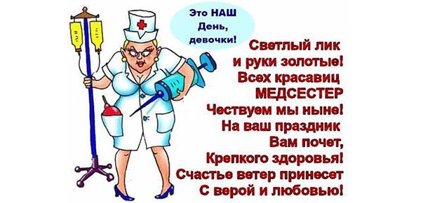 поздравления для мужчин врачей на 23 февраля контакты, цены изготовителей