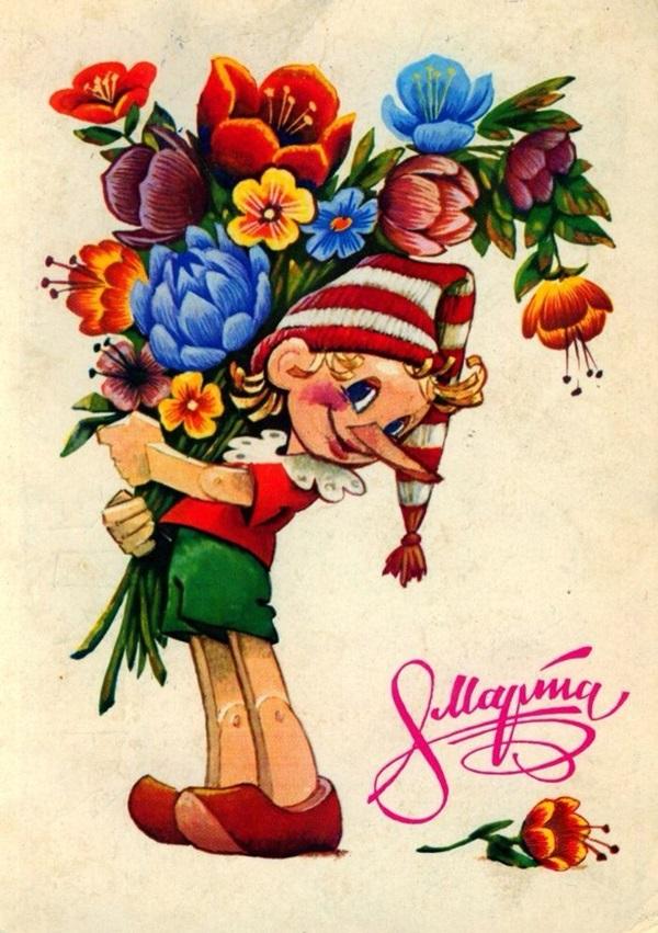 Картинка коньками, открытка с буратино