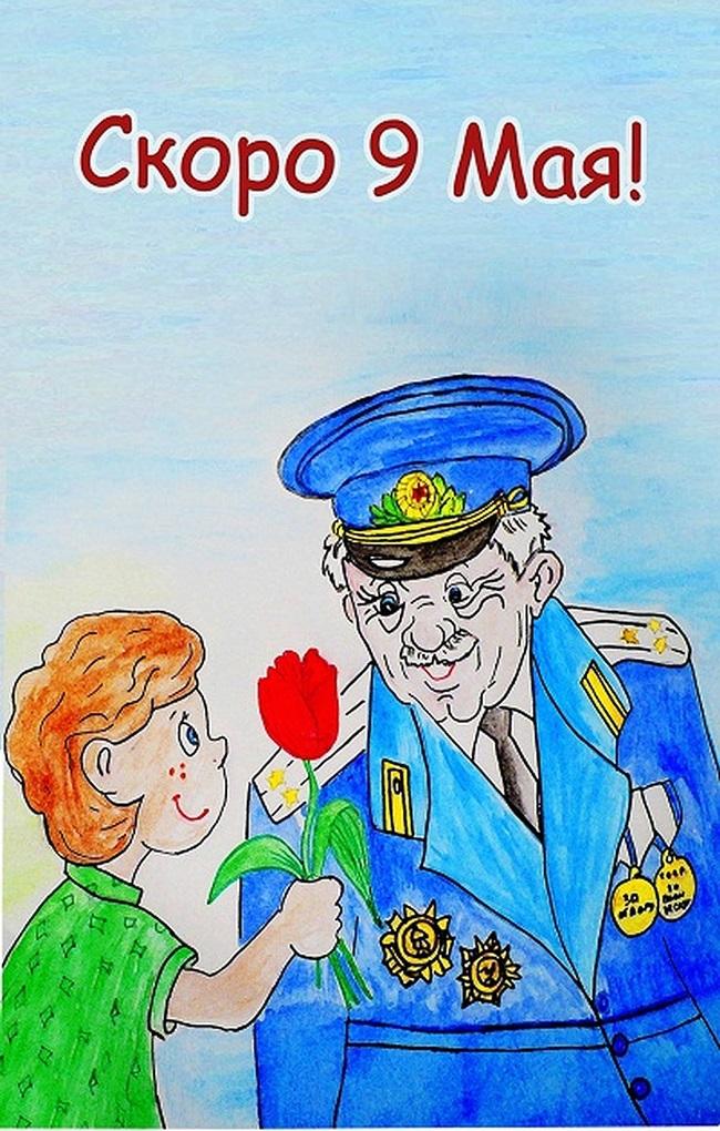 Картинки на 9 мая детям