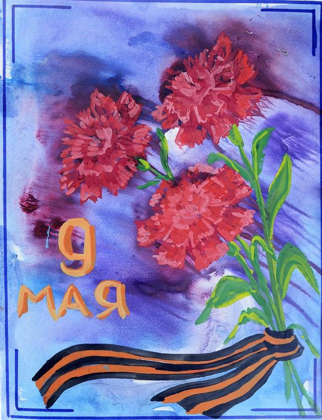 Рисовать на 9 мая открытку