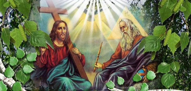 Можно ли работать на Троицу и в субботу перед праздником, отвечает священник