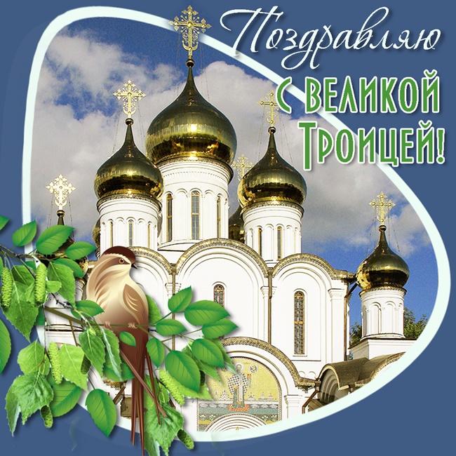 Фото православная открытка