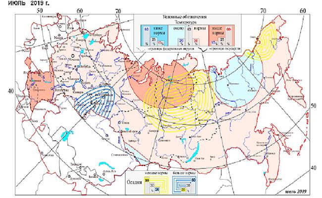 Погода в Крыму июль 2019: самый точный прогноз погоды от Гидрометцентра, температура воды и воздуха вдоль побережья Крыма
