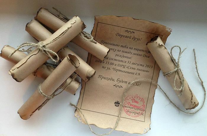 Приглашение на день рождения на пергаменте
