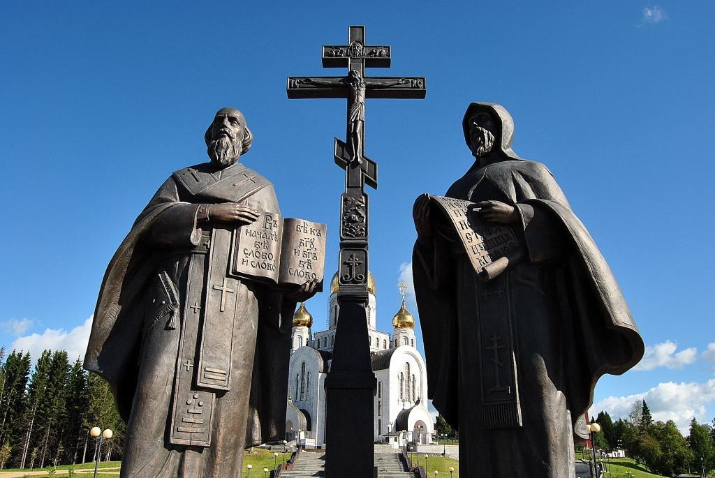 День славянской письменности и культуры: важный праздник для миллионов людей