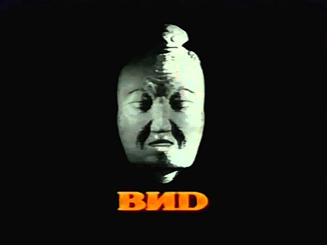 Чье лицо изображено на пугающем логотипе телекомпании ВИД?