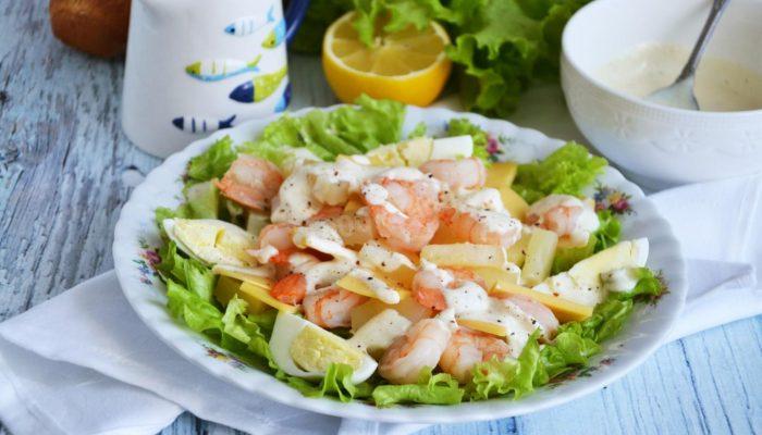 Салат «Фантазия»: простой рецепт приготовления