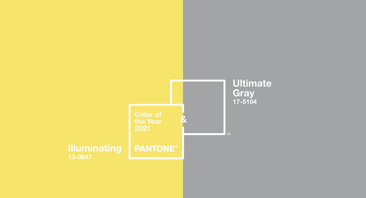Цвет Pantone 2021: как носить, с чем сочетать
